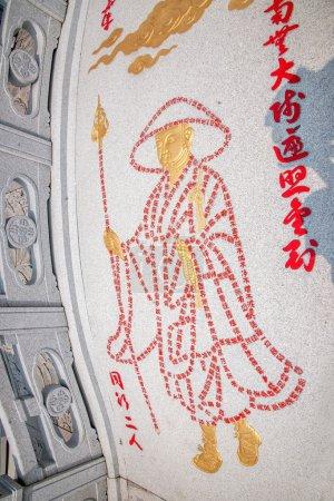 Sanya Nanshan Buddhist Tantric return Yokado flowerbed