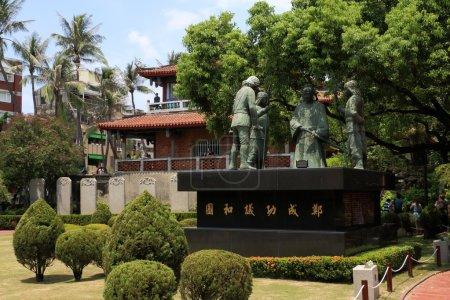 Tainan, Taiwan Chikan House