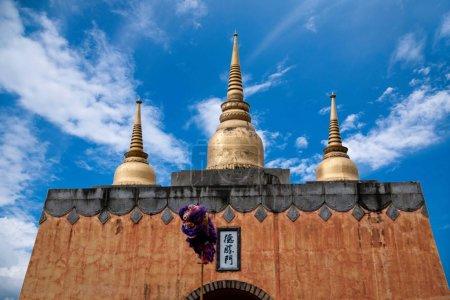 Dali city, Yunnan Dragon and lion dances welcoming folk artists