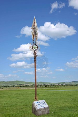 Dali city, Yunnan Dragon Spear Weapon ---- clouds