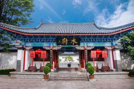 Wood House Lijiang, Yunnan