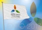Expo 2017 astana zászló
