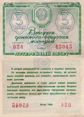Photo pour Le ministère des Finances de la RSFSR deuxième duffel loterie monétaire, billet de loterie 5 roubles 1958 - image libre de droit