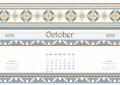 2016 Calendar with ethnic round ornament pattern in white red blue colors Vector illustration From collection of Balto-Slavic ornaments