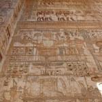 Постер, плакат: Medinet Habu Temple Egypt