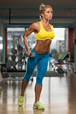 Portrait Of Sexy Mature Woman In Fitness Center