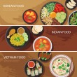 Постер, плакат: Asia street food web banner korean food indian food vietna