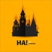 House of Horrors or Horrible Castle