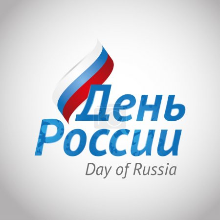Use this vector for your works to the day of Russi...
