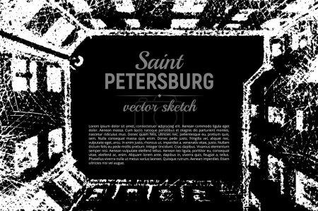 Vector sketch of a courtyard in Saint-Petersburg, Russia.