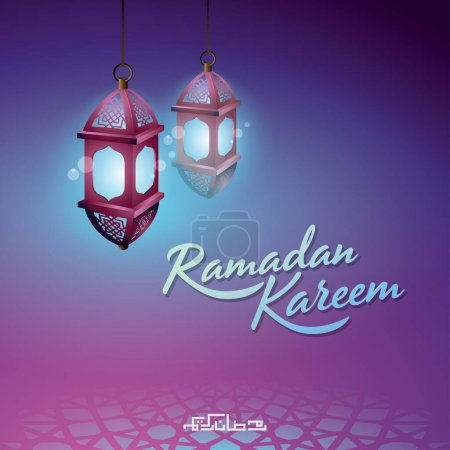 Illustration pour Ramadan kareem fond de design islamique avec calligraphie, beaut - image libre de droit