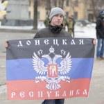 Постер, плакат: Pro Putin provoker at the rally dedicated to Boris Nemtsov murder Voronezh Russia