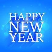 šťastný nový rok, krásný design