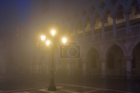 Venetian lamps on the square of St. Mark in the night time.