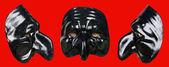 Pulcinella mask on red