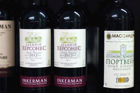 PERM, RUSSIA - AUG 18, 2014: Crimean Massandra wine in Russian s