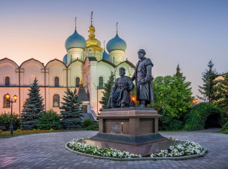 Cathedral of the Annunciation and Monument to the architects of the Kazan Kremlin
