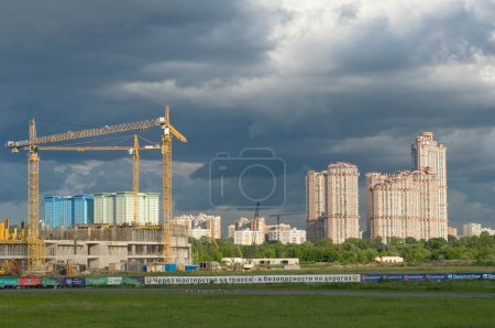 """Tushino airfield, a view of the construction of the stadium """"Spartak"""" and elite residential complex Scarlet sails"""