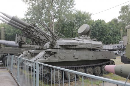 """Anti-aircraft self-propelled gun ZSU-23-4 """"Shilka"""" in the Central Museum of Armed forces,  Moscow"""