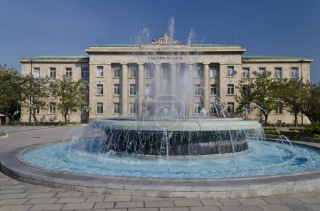 Photo for Fountain at garden in Ruse town - Royalty Free Image