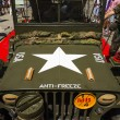 Постер, плакат: The restored car JEEP WILLYS Military Police
