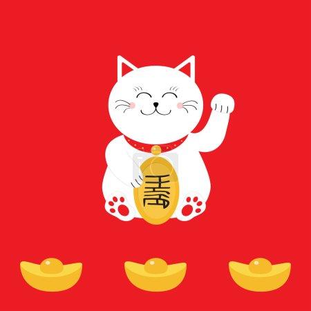 Lucky cat holding golden coin