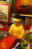 Vietnam tet, asijské kid, kaligrafie spravedlivé