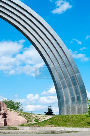 Memorial Arch of Friendship of Peoples