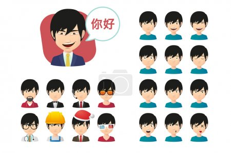 Illustration for Illustration of an asian    male cartoon avetar set - Royalty Free Image