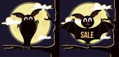 Night discount Vector flat cartoon banner