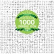 Set of 1000 Quality icon Medical icons, Media icon...