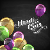 vector typographical holiday illustration of ornate chalk word Mardi Gras on the blackboard texture with multicolored flying balloons