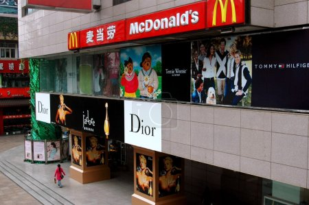 Chengdu, China - April 12, 2008:  Christian Dior B...