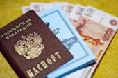 Russian passport, Russian money out of the bank passbook