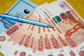 Russian money out of the bank passbook