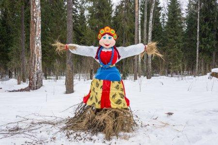Bright beautiful effigy of Maslenitsa.
