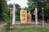 Stella sovětské éry v Gagra, Abcházie