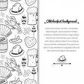 Oktoberfest celebration black and white vector background with attributes of festival and ribbon and label for text