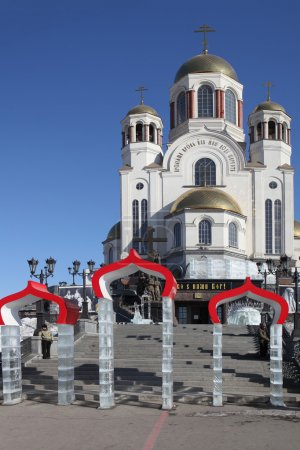 Church of the Savior on Blood in Yekaterinburg, Russia.