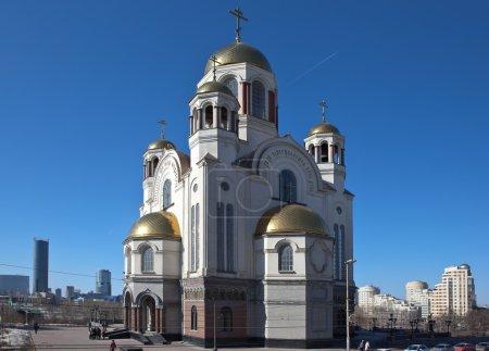 Church of the Savior on Blood. Ekaterinburg. Russia.
