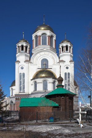 Chapel of the Martyr Elizabeth and Church of the Savior on Blood. Ekaterinburg. Russia.
