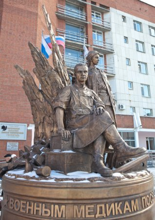 EKATERINBURG, RUSSIA -  OCTOBER 21, 2015: Photo of Monument military medics.