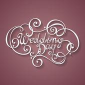 Wedding Day Inscription St Valentine's Day Symbol