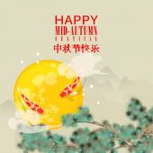 Mid Autumn Lantern Festival vector background with gold fish.