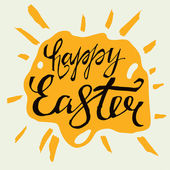 Beautiful vector illustration of handwritten Easter typography in a shape of sun stain in yellow and black colors Happy Easter Day Useful for postcard invitation T- shirt and poster design