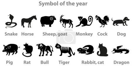 Illustration pour Symbole vectoriel de l'année animaux silhouette sur fond blanc - image libre de droit