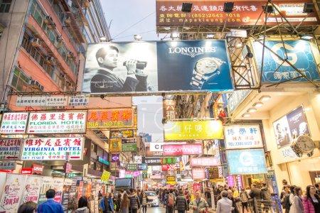 Neon signboards in Hong Kong