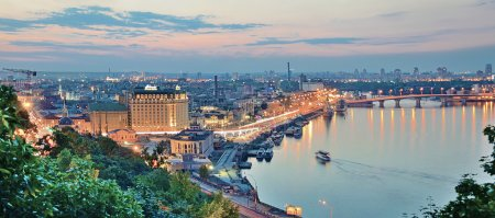 Panorama at night Kiev. Ukraine.