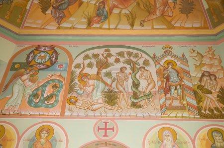 Frescoes in the Church of the Trinity (Trinity Skete village, Nizhny Novgorod region)