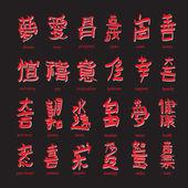Vektorové sada: kanji s překladem